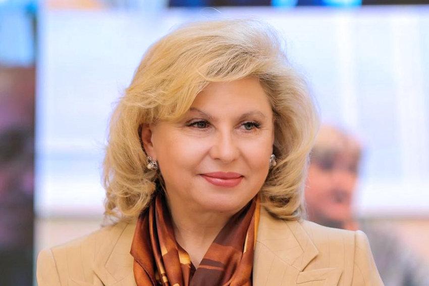 Татьяна Москалькова примет участие в Деловом завтраке «Российской газеты».