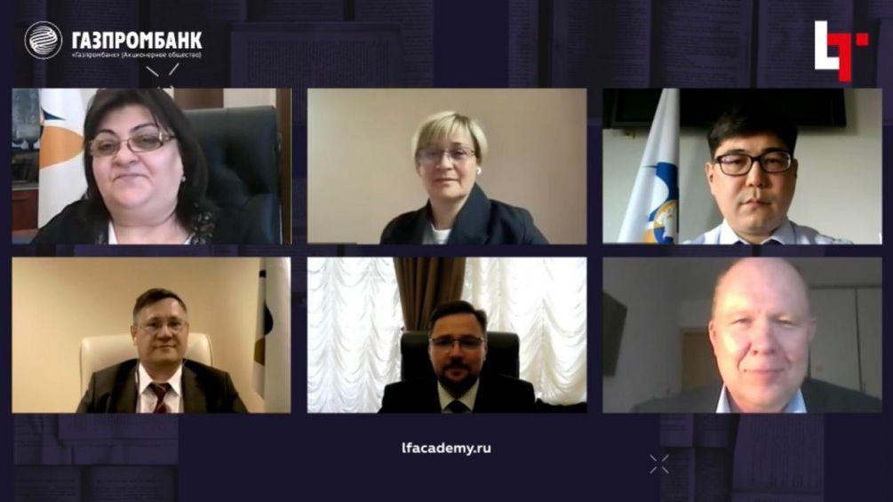 Краснодарские юристы приняли участие в круглом столе Суда Евразийского экономического союза