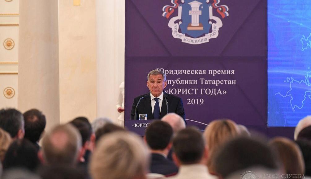 В Казани  состоялось вручение Всероссийской юридической премии имени Габриэля Шершеневича