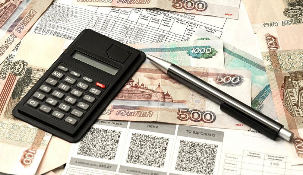Эксперт АЮР пояснила,стоит ли платить квартплату из-за нерабочих дней